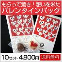 Valentine-set-02