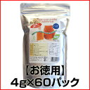 ショッピングルイボスティー 【ご飯に合うサッパリ茶】ルイボスティー 4g×60パック【お徳用】