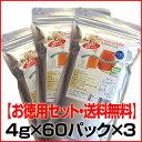 【ご飯に合うサッパリ茶】ルイボスティー 4g×60パック×3