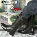 乗馬用品 本革乗馬ブーツ 合成皮革 ブーツ 長靴 ロングブーツブラック 馬具タウンユースブーツ 乗馬用 乗馬靴 男女兼用ジュニア