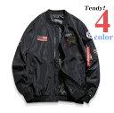 メンズ ジャケット 大きいサイズ ミリタリージャケット MA-1ジャケット スカジャン フリースジャケット コート ライダース カジュアルジャケット