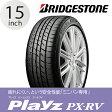 BRIDGESTONE ブリヂストン プレイズ PX-RVPLAYZ PX-RV195/65R154本セット