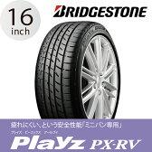 BRIDGESTONE ブリヂストン プレイズ PX-RVPLAYZ PX-RV205/55R161本のみ