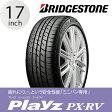BRIDGESTONE ブリヂストン プレイズ PX-RVPLAYZ PX-RV205/50R171本のみ
