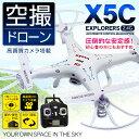 空撮 ラジコンヘリコプター (X5C) EXPLORERS 2.4G クアドロコプター 高画質HDカメラ搭載! 6軸ジャイロシステム搭載! 屋内・屋外対応..