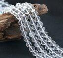 クォーツ水晶1連39cm●AAAAA128面カット●クリスタルクォーツ●水晶●ブラジル産●天然石●パワーストーン天然石ブレスレット玉径約10mm・10P03Dec16