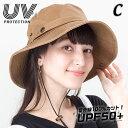 帽子 レディース つば広 UVカット帽子 紫外線対策 サファリハット 「オシャレ度アップ!キュートなシルエットに改良!ひも付き2WAYモデル」 カブロカムリエ CabloCamurie | 日よけ帽子 UVハット UVカット 【YP】