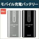 モバイルバッテリー maxell 日立マクセル スマホ 充電器 大容量 5200mAh 2ポート 2口 計2A iPhone6 iPhone SE iPhone 5s iPhone 5 iPhone 対応 MPC-R5200_H