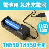 �Żҥ��Х� USB���Ŵ� ������।�������� 18650 ��18350 ���� ��® ���Ŵ� Vape �٥��� ���� ���Х� �ꥭ�å� �ŻҤ��Ф� �ر쥰�å� USB-BTC��