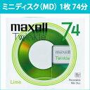 [3500円以上で送料無料][宅配便配送] TMD74LMK 日立 マクセル MD 74分 1枚ミニディスク Twinkle ライム maxell