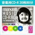 [3500円以上で送料無料][宅配便配送] CDRA80MIX.S1P20S 日立 マクセル 音楽用CD-R 20枚 印刷不可 80分 5mmスリムケース カラーレーベル maxell