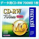 [3500円以上で送料無料][宅配便配送] CDRW80MQ.S1P 日立 マクセル データ用CD-RW 1枚 4倍速 印刷不可 700MB ブランドシルバーレーベル ..