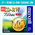 [3500円以上で送料無料][宅配便配送] CDRW80MQ.S1P_H 日立 マクセル データ用CD-RW 1枚 4倍速 maxell