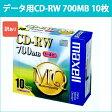 [3500円以上で送料無料][宅配便配送] CDRW80MQ.S1P10S_H 日立 マクセル データ用CD-RW 10枚 4倍速 maxell