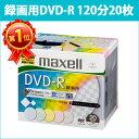 DRD120PMIXC.S1P20S B | 日立 マクセル 録画用DVD-R 4.7GB 20枚16倍速 CPRM対応ワイドプリンタブルデザインプリントレーベル 5mmプラケース maxell [★宅配便発送] 10P02Aug14
