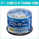 [3500円以上で送料無料][宅配便配送] CDR700S.WP.50SP 日立 マクセル データ用CD-R 50枚 48倍速 プリンタブル 700MB maxell [RV]