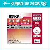 [3500円以上で送料無料][宅配便配送] BE25PPLWPA.5S 日立 マクセル データ用BD-RE 25GB 5枚 2倍速 ワイドプリンタブルホワイトレーベル 5mmプラケース maxell ブルーレイ ブルーレイディスク