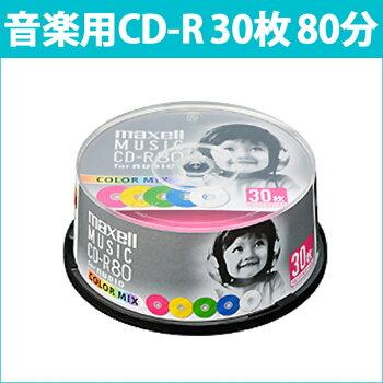 [3500�߰ʾ������̵��][����������]CD-R30�祹�ԥ�ɥ벻����80ʬmaxell��Ω�ޥ����륤�����åȥץ�����б����顼�ߥå���CDRCDRA80MIX.30SP