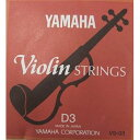 ヤマハ バイオリン弦 D3 VS-03