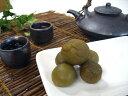 【からだに優しいお漬物】おおすみファーム 大人の味 焼酎呑梅400g(梅酒梅)10P24Jun11