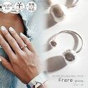 シルバー リング シンプル 【Frere_glossy フレール/艶あり】 レディース オープンリング 指輪 シンプル