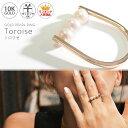 3連パール リング 【toroise トロワゼ】 10金 アコヤ本真珠 ダイヤモンド 3連パール
