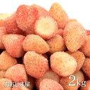 \エントリーポイント7倍/いちご 冷凍いちご 2kg 送料無料 苺 イチゴ かおり野 かお