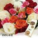母の日 プレゼント バラ 花束 ギフト 花 スイーツ セット...
