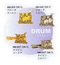 ミニチュアブローチ&タイピン:ドラムセット
