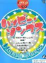 エレクトーングレード9〜8級 ポピュラーシリーズ 30 ハッピーソングス (FDデータ付)