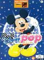 エレクトーンSTAGEA ディズニーシリーズ 7?6級 (2) ポップディズニー