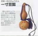 【ヒョウタン】 福種 一寸豆瓢 [春まき野菜のタネ]