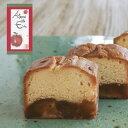 足立音衛門 フルーツ パウンドケーキ リンゴ 青森県産りんごのパウンドケーキ 1本 菓