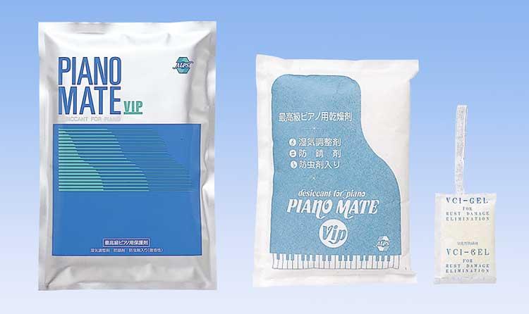 ♪ピアノ 乾燥剤 最高級ピアノ用保護剤 4個パック  (プラス1個おまけ)...:ototebako:10000556