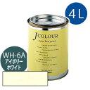 【塗料】【ペンキ】【ターナー色彩】【Jカラー】Jcolour 4L[Whiteシリーズ] [アイボリー ホワイト] Jカラー/Jcolor 水性塗料 DIY リフォーム インテリアペイント