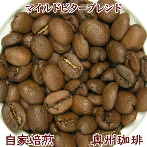 コーヒー ブレンド レギュラー