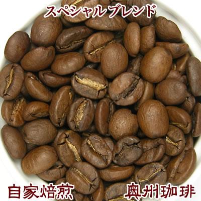 自家焙煎コーヒー豆ブレンドコーヒー【スペシャル ...の商品画像