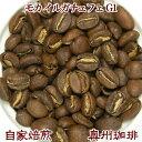自家焙煎コーヒー豆ストレートコーヒー【エチオピア モカ イルガチェフェG1】100g【コーヒー豆】【コーヒー豆】【コーヒー豆】【コーヒー】【レギュラーコーヒー】【10P03Dec16】【RCP】