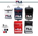 送料無料 FILA フィラ リュック 大容量 おしゃれ スクエア バックパック ボックス型 リュックサック レディース メンズ ユニセックス デイパック 通学 大人 人気 FM2007
