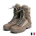 フランス軍 コンバット ブーツ ARGUEYROLLES / シューズ / メンズ・レディース / 陸軍 タクティカル ミリタリー デッドストック / BRODEQUIN ZONE CHUDE