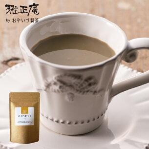 ティーラテシリーズ ほうじ茶 おしゃれ プチプラ