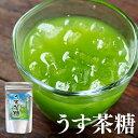 うす茶糖150g グリーンティー 抹茶 薄茶糖 甘いお茶 粉...