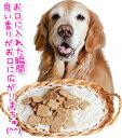 味名シリーズ かつおクッキー【犬用おやつ】<あす楽対応>