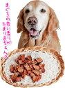 味名シリーズ まぐろジャーキー【犬用おやつ】<あす楽対応>