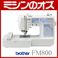 ブラザー FM800