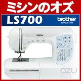 【送料無料】ブラザー コンピューターミシン LS700