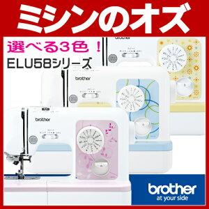 【送料無料】ブラザーミシンN39-PL・N39-BC・N39-YS(コンパクトミシン)