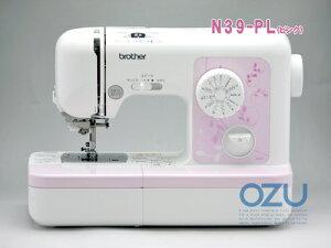 【送料無料】ブラザーミシンN39-PL(ピンク)
