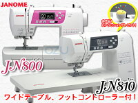 �ڤ������б��ۡ�����̵�������٤�2��������Υᥳ��ԥ塼���ߥ���JN-800/JN-810��ư���ڤ굡ǽ�դ����磻�ɥơ��֥롦���⡼��ԥå�����դ���