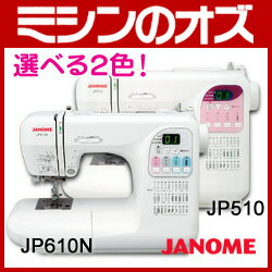 ジャノメ ホワイト コンピュータ ワイドクリアテーブル
